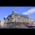 The Magic of Baltics Finland and Russia 16 days/15 nights 90
