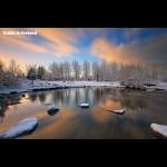 Winter Fantasies and Boreal Auroras of Iceland 8 days and 7 nights  47
