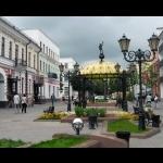Escape to Minsk in Belarus 5 days/4 nights     All year round 23